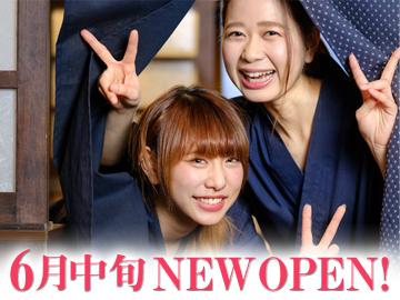 ゴエモン 東陽町店 ≪6月中旬NEW OPEN≫のアルバイト情報