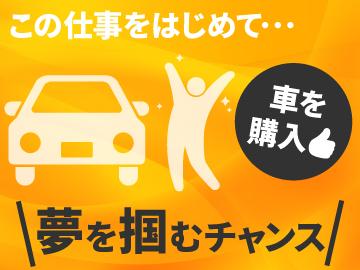(株)ヒト・コミュニケーションズ千葉支店のアルバイト情報