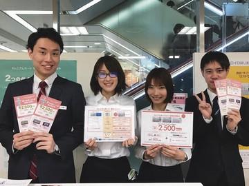 株式会社セブンCSカードサービス そごう横浜店のアルバイト情報