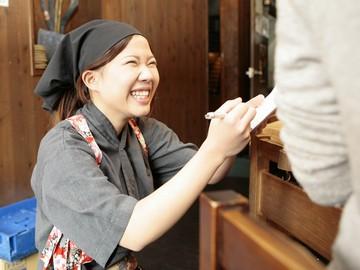 心八剣伝 中津店のアルバイト情報