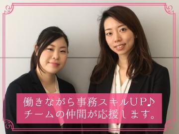 トランス・コスモス株式会社のアルバイト情報