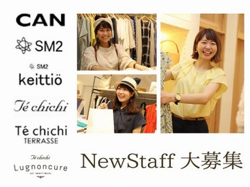 SM2 / Te chichi  (株)キャンのアルバイト情報