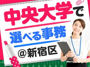 株式会社キャリアパワー/お仕事No.30656のアルバイト情報