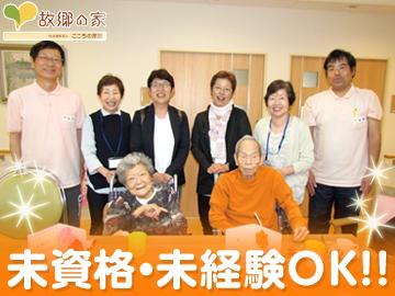 (株)セントメディア/【こころの家族 応募受付センター】のアルバイト情報