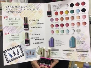 NES NAIL PRO SHOP 広島店のアルバイト情報