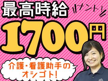 (株)ブレイブ MD事業部 大阪・南大阪・神戸合同/MD27のアルバイト情報
