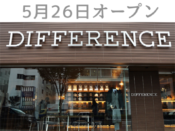 DIFFERENCE 広島アッセのアルバイト情報