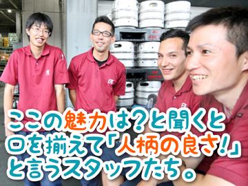フィット株式会社【4商品センター合同募集】のアルバイト情報