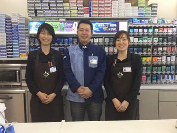 ローソン福山南松永店のアルバイト情報