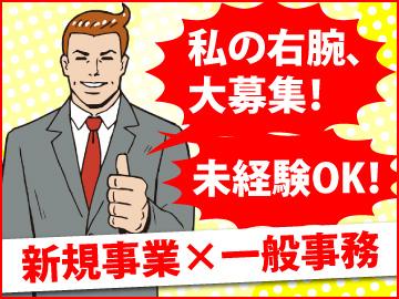 株式会社コスモプラニング(三井住友建設グループ)のアルバイト情報