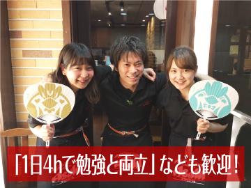 三代目 鳥メロ 稲毛東口駅前店(仮)(AP_0961)のアルバイト情報