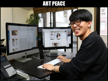 株式会社アートピースのアルバイト情報
