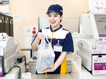 ミニストップ 田川川崎田原店のアルバイト情報