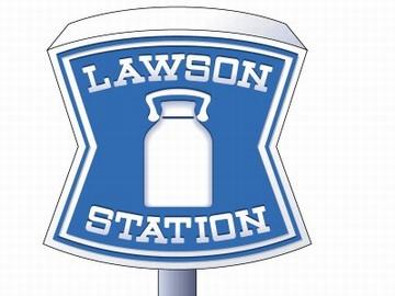 ローソン採用受付センターのアルバイト情報