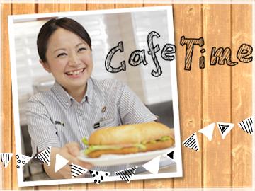 ドトールコーヒーショップ 駒込東口店のアルバイト情報