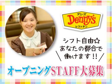 デニーズ今宿西店のアルバイト情報