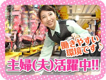 マルハン 大野店/受付No.「2001」のアルバイト情報