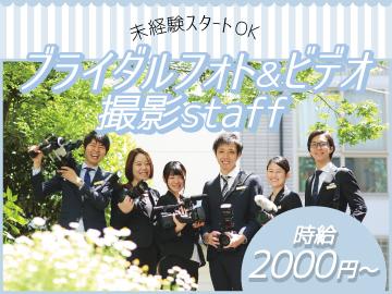 レクエルド (ジャパンクリエイト株式会社)のアルバイト情報