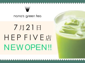 nana's green tea HEPFIVE店のアルバイト情報