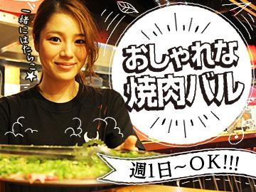 カジュアル焼肉BARどん2 三ノ宮店のアルバイト情報