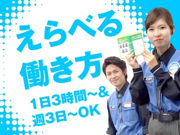 (株)イデックスリテール福岡 福岡ドーム前SSのアルバイト情報
