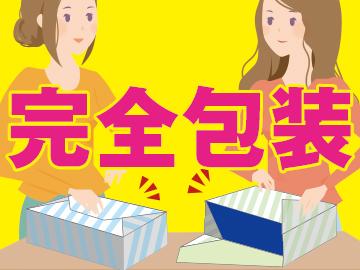 株式会社KDP  ※広告No.170086-04のアルバイト情報