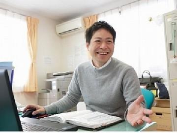 愛の家グループホーム知多新知(2864987)のアルバイト情報