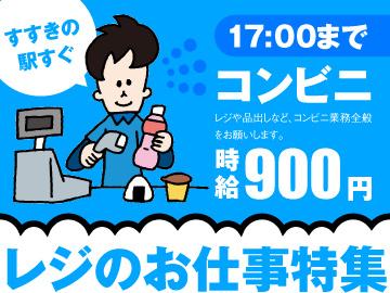 株式会社ヒト・コミュニケーションズ /02o050117051801のアルバイト情報