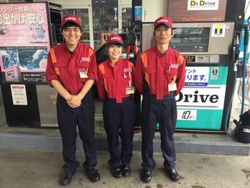 ENEOS(1)山科店 (2)勧修店  吉井石油株式会社のアルバイト情報