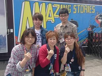 株式会社チャレンジ お宝発見 岡山店のアルバイト情報