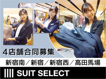 """スーツを着ると誰もが3割増し?!日本のスーツを""""オシャレ""""に!!"""