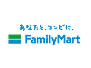 ファミリーマート 和泉多摩川駅前店のアルバイト情報