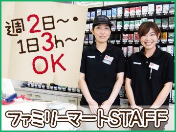 ファミリーマート ■6店舗合同募集■のアルバイト情報