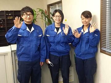 株式会社アクセル 広島支店(3325566)のアルバイト情報
