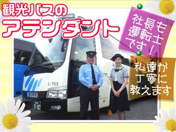 社長(左)も現役で運転士★研修があるので未経験でも安心!
