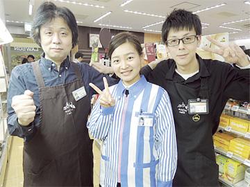 ローソン 朝日新聞築地新館店のアルバイト情報