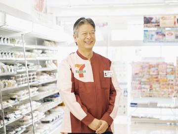 セブンイレブン 札幌厚別中央3条店のアルバイト情報