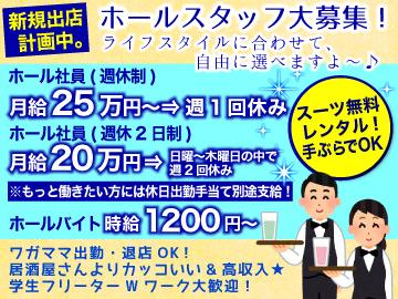 【株式会社Cute】CLUB Cuteのアルバイト情報