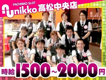 PACHINKO SLOT nikko (株)日光商事のアルバイト情報