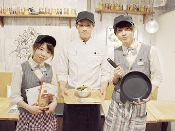 ベリーベリースープ (1)岡山岡南店(2)岡山天満屋店のアルバイト情報
