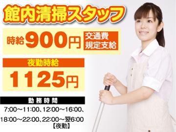 阪急阪神クリーンサービス株式会社 大阪新阪急ホテルのアルバイト情報