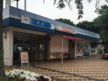 西日本高速道路リテール株式会社 吉志下り売店のアルバイト情報