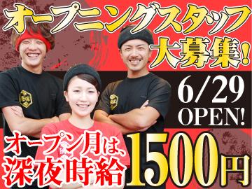 横浜家系ラーメン 「壱角家」 品川港南口店のアルバイト情報