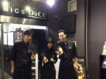 DiCE 戸塚店のアルバイト情報