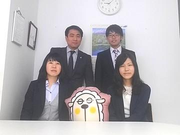 株式会社中島保険マネジメントのアルバイト情報