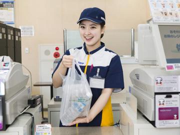 ミニストップ 帝塚山6丁目店のアルバイト情報
