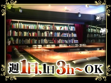 Bar 聖-hiziri-のアルバイト情報