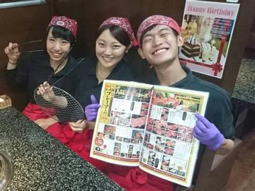 焼肉食べ放題感激どんどん 静岡流通通り店のアルバイト情報