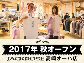 JACKROSE(ジャックローズ) 高崎オーパ店のアルバイト情報