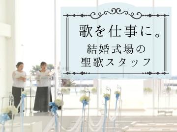 株式会社 村上音楽事務所のアルバイト情報